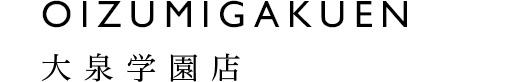 NERIMAMUSASHISEKI 大泉学園店