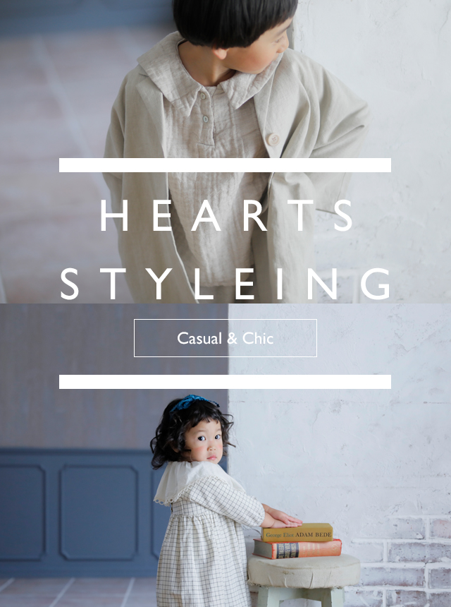 HEARTS STYLING